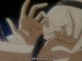 ������� ������ / Kinbaku no Yakata / Kinbaku no Yakata: Ryakudats...